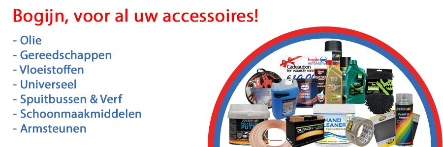 accessoires_shop_new